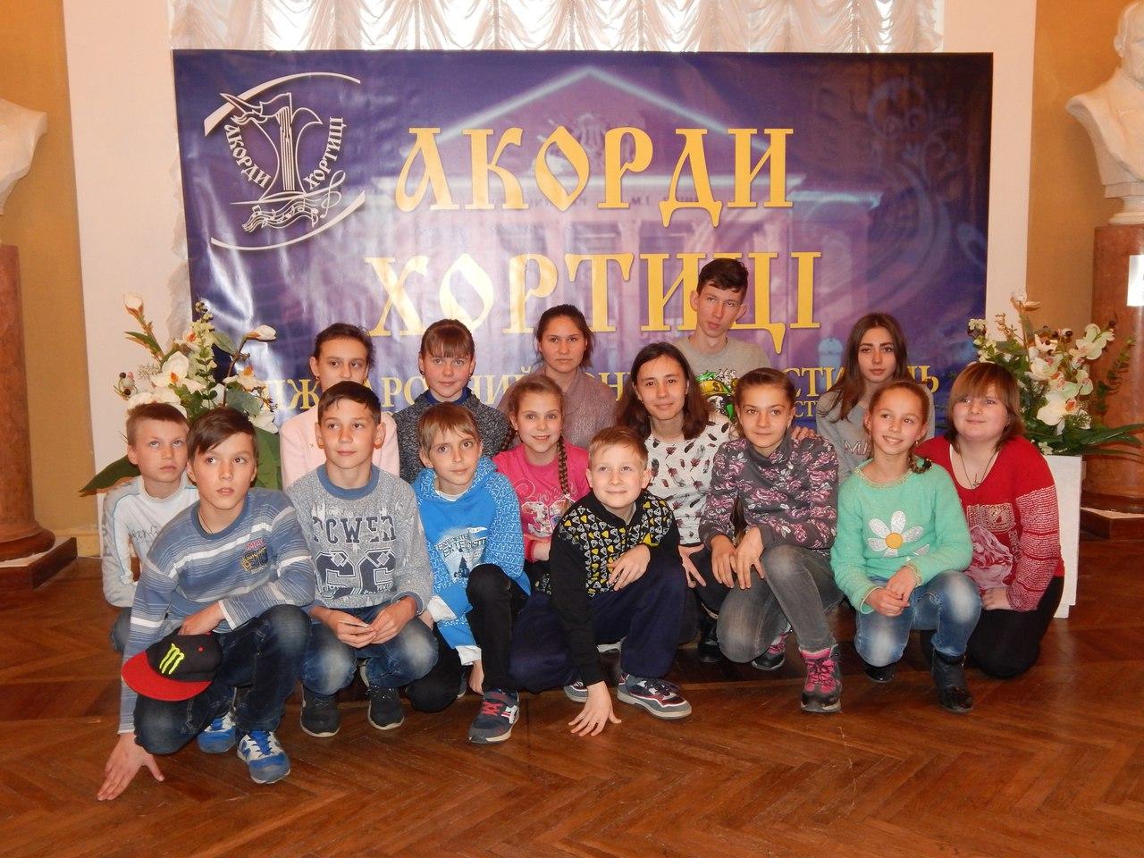 Голопристанські юні таланти взяли участь у конкурсі-фестивалі
