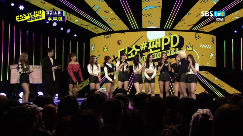 [Show] 17.05.29 SBS funE The Show PD EP. 06 with PRISTIN (프리스틴)