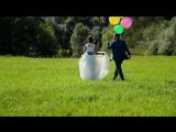 Свадебное видео Саши и Тани