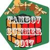 Tambov SUMMER 2017 Speedcubers Cup