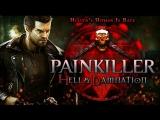 Painkiller Hell &amp Damnation ностальгия, треш, угар и расчленёнка! (16+) ч.4