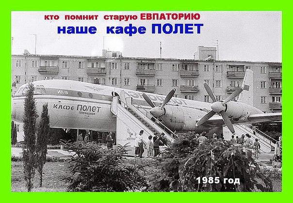 Фото №456240954 со страницы Андрея Дарийчука