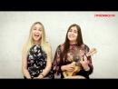 Дима Билан - По парам cover by Радмира ft. Софья Мантулины,красивые девушки классно спели кавер,красивый голос,поёмвсети