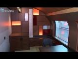Люксовый поезд Shiki-Shima