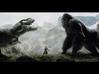 Конг: Остров черепа (2017) Трейлер