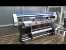 Приобретение нового широкоформатного принтера
