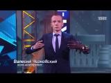 Танцы: Валерий Черновский (DJ Raw Trax - Three Legged Monster)