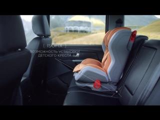 Обновленный УАЗ Патриот – Возможность установки детского кресла