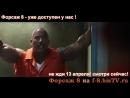 To fast and to furious 8,Художественный фильм форсаж 8 бесплатно,Фильмы форсаж 8,Fast furious 8 jason statham,Форсаж 7 фильм и 8