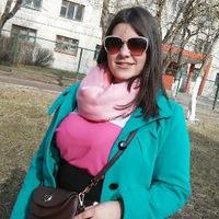 Олга Белозёрова