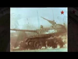 Моя судьба (Танковые войска)
