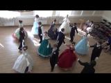 Amazing Grace. Школа старинного танца Fleur de la danse