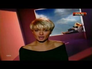 Татьяна Овсиенко - Школьная Пора ( 1995 HD ) КЛИП музыка 90-х