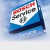 Автотехцентр Алан+ [Bosch Service]