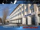 Восемь предприятий Свердловской области увеличили перечисления налога на прибыль