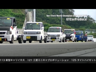 Lubross-TV Vol.29 2015軽トラ&箱バン世界一決定戦ダイジェスト! (Kei-Truck World Championship 2015 !