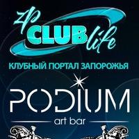 club_life_zp