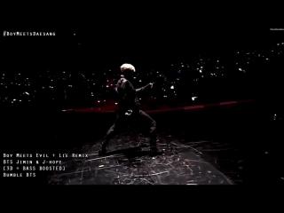 [3D BASS BOOSTED] BTS (방탄소년단) J-HOPE JIMIN - BOY MEETS EVIL LIE (LIVE REMIX) _