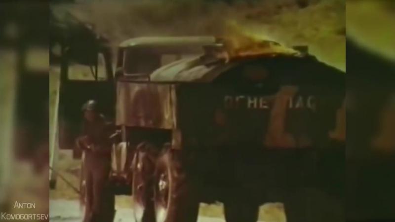 Афганская война 1979-1989