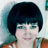 Ольга Еловая