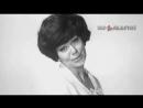 Так уж бывает (Ссорятся люди) - Эдита Пьеха 1968