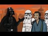 Империя наносит ответный удар - Как это должно было закончиться