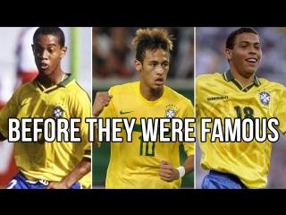 Когда они были неизвестными ● Роналдо, Роналдиньо, Неймар