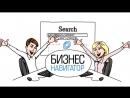 7.1. Бизнес-навигатор МСП. Ролик Алексей и Алена