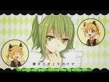 Vocaloid RUS cover Rian x