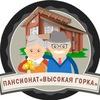 Пансионат для пожилых людей| Дом престарелых СПб
