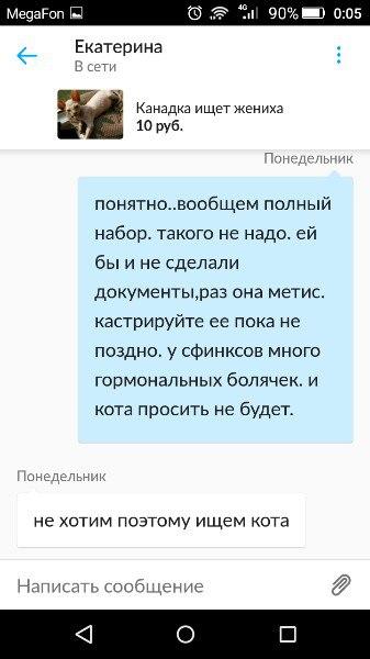 Да здравствует полный набор долбо.ба из славного города Переславля! Ек