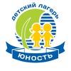Детский лагерь «Юность» г. Артём