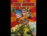 The Toxic Avenger Part II  Токсичный мститель 2 (1989)