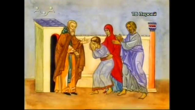 Аммон Египетский, преподобный