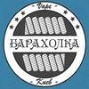 Vape Kiev   Vape shop  Аукционы