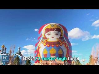 Крупнейшее в мире здание в форме матрешки -- 72 метровый отель -- открылся в Маньчжурии на границе с Россией