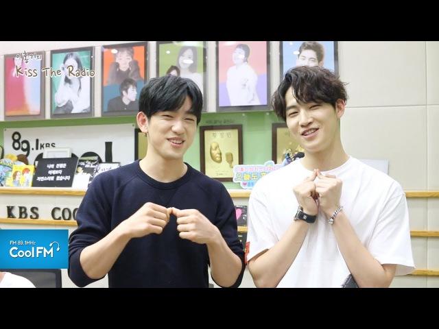 JJ Project JB 진영의 애교 영상!! / 170802[이홍기의 키스 더 라디오]
