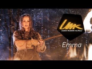 "UMK17 EMMA: ""Circle of Light"""