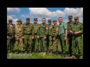 Отряд Легион МЧС ДНР. Проект Владислава Брига Стражи Республики