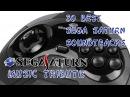 30 Best SEGA Saturn Soundtracks - SEGA Saturn Music Tribute