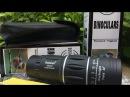 Монокуляр bushnell - оптика для наблюдения на охоте и рыбалке! - YouTube