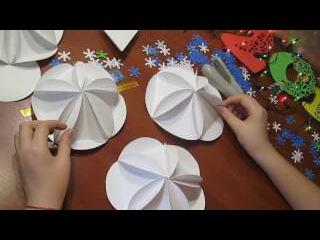 Новогодние подарки своими руками Поделки Из Бумаги Шар Игрушки Декор Украшение ...