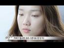 뷰티쁠 5분 메이크업 클래스 이성경(李聖經) Lee Sung Kyung