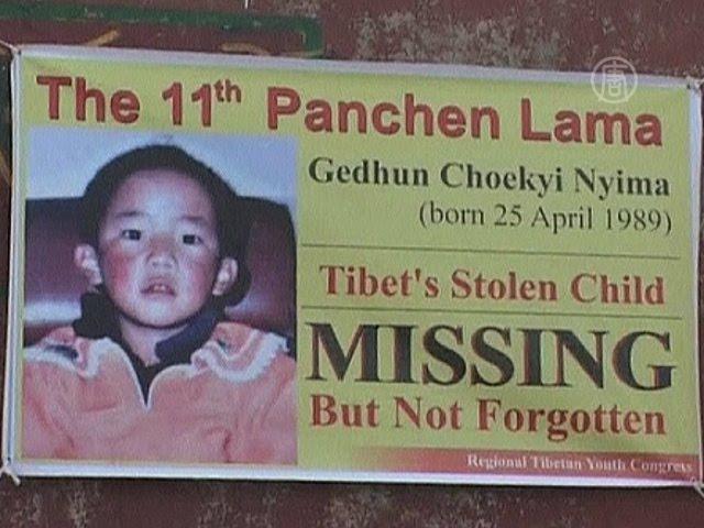 Панчен-лама по-прежнему в руках властей КНР (новости)
