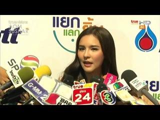 Aom вне себя от радости, потому что ее утвердили на главную роль в китайском фильме @Room Service News [[28.05.16]]