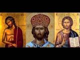 Russian Orthodox Chant Молитва ИисусоваThe Jesus Prayer