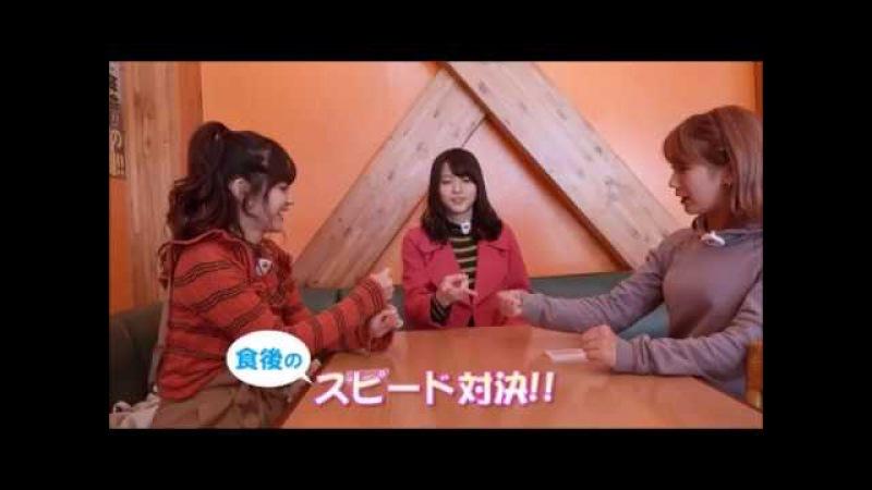 スピード対決 罰ゲーム付 ℃ ute 矢島舞美・鈴木愛理・岡井千聖