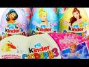ПРИНЦЕССЫ ДИСНЕЙ Игрушки КИНДЕР СЮРПРИЗ НОВИНКА 2017! Unboxing Kinder Surprise Disney Princess