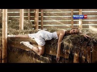 НОВИНКА 2017 Столичный роман Провинциалки Русские мелодрамы новинки 2017