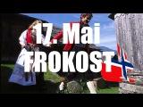 ДИАЛОГ с носителем языка норвежский завтрак на 17 мая